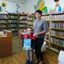 Dyplom Małego Czytelnika